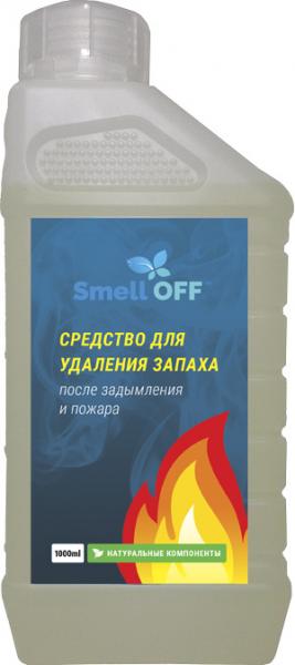 Средство для удаления запаха SmellOFF после пожара
