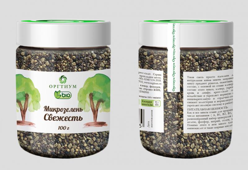 Микрозелень Оргтиум свежесть 100 г