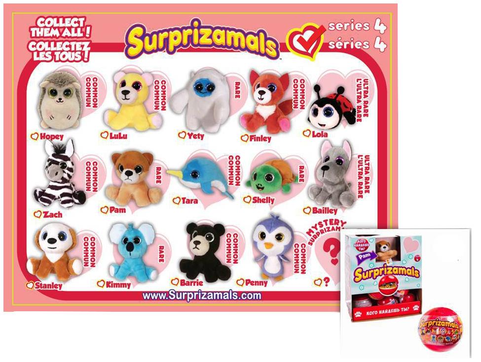 Купить Мягкая игрушка Surprizamals Серия 4 SUR20256/1 в ассортименте, Beverly Hills Teddy Bear, Мягкие игрушки животные