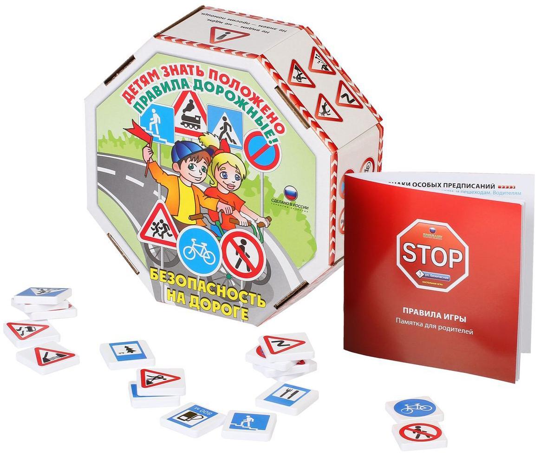 Семейная настольная игра Биплант Безопасность на дороге