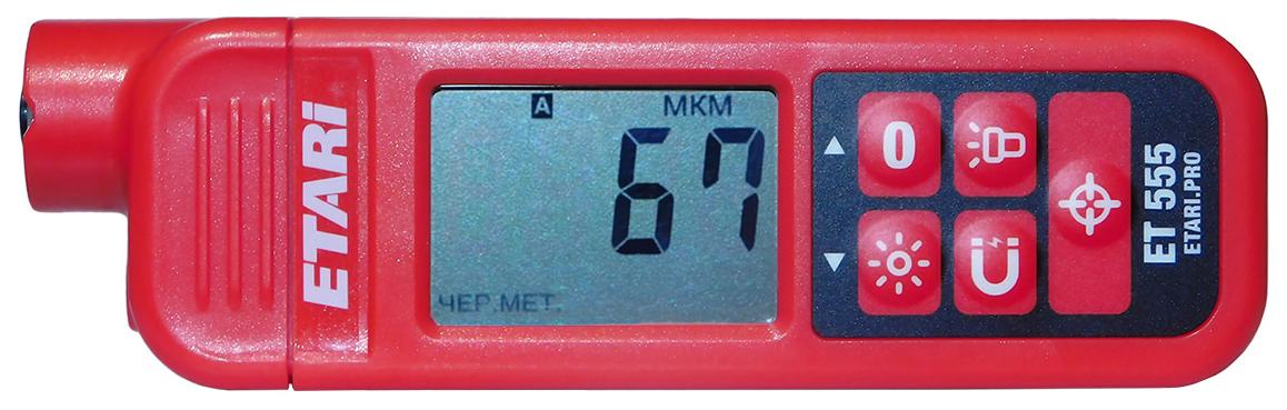 Толщиномер ETARI ET 555 SARNS24315