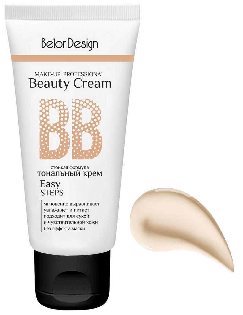 Купить Тональный крем Belor Design BB-beauty cream 100 32 г, Belordesign