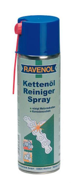 Средство для очистки цепей RAVENOL Kettenoel Reiniger
