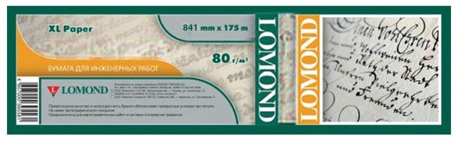 Фотобумага для принтера Lomond Lomond 80г/кв.м матовая 841x175x76мм матовая фото