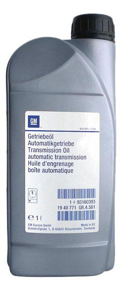 Трансмиссионное масло General Motors 1л 1940771 фото