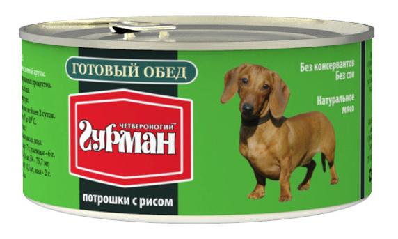 Консервы для собак Четвероногий Гурман Готовый Обед, потрошки, рис, 12шт, 325г фото