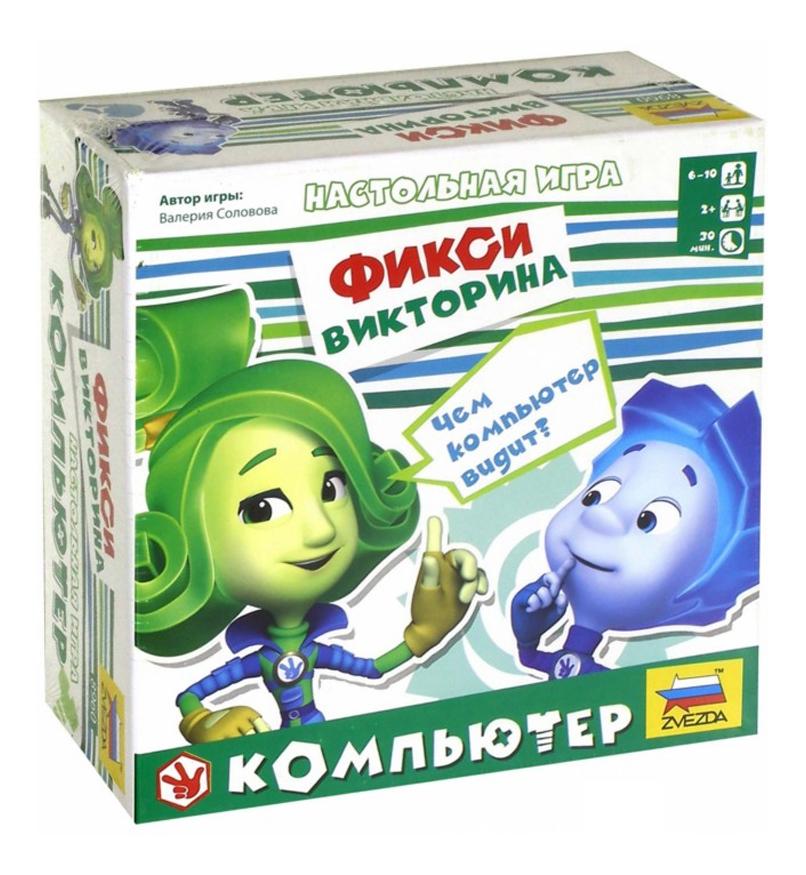 Семейная настольная игра Zvezda Фикси-викторина Компьютер фото
