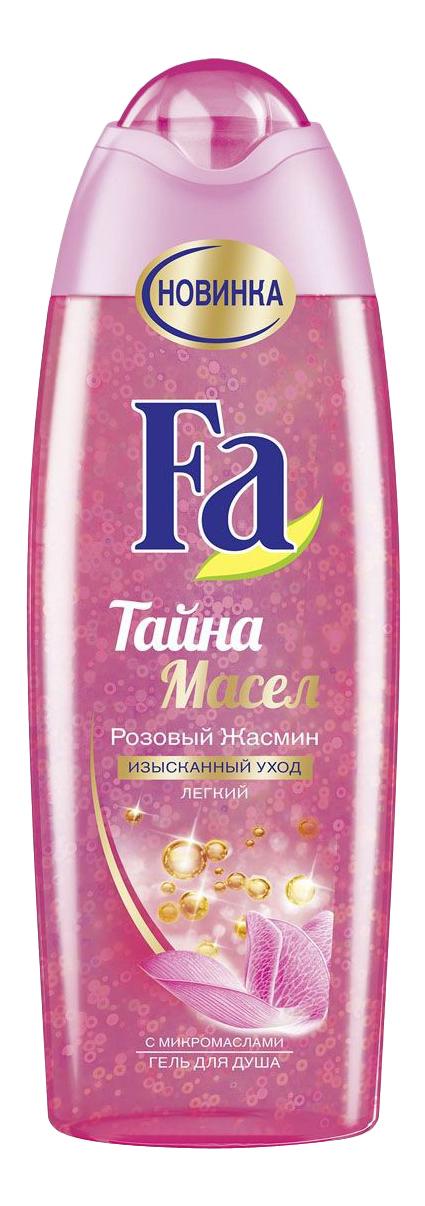 Гель для душа Fa Тайна масел Розовый жасмин 250 мл