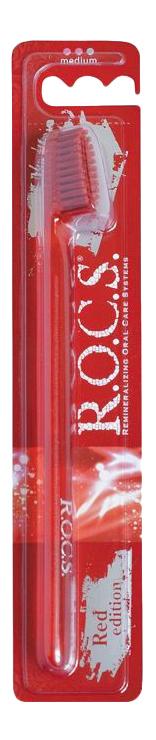 Зубная щетка R.O.C.S. RED Edition Classic средняя