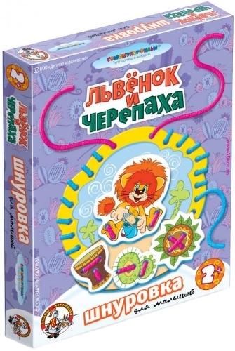 картинка Шнуровка для малышей ДЕСЯТОЕ КОРОЛЕВСТВО Львенок и Черепаха (01458) от магазина Bebikam.ru