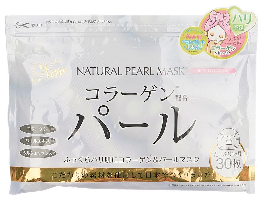 Маска для лица Japan Gals с экстрактом жемчуга 30 шт