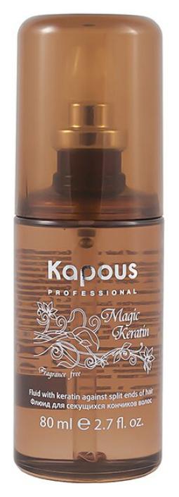 Флюид для волос Kapous Against Split Ends Magic