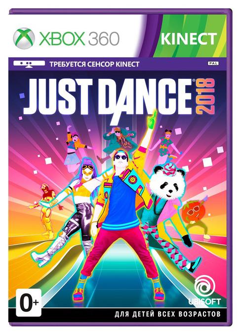 Игра Just Dance 2018 для Xbox 360