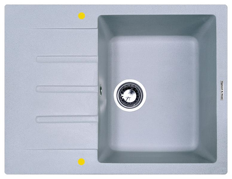 Мойка для кухни гранитная Zigmund #and# Shtain RECHTECK 645 млечный пут