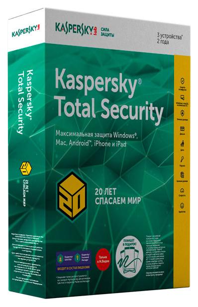 Антивирус Kaspersky Total Security Multi-Device на 3 устройства 24 мес. BOX фото