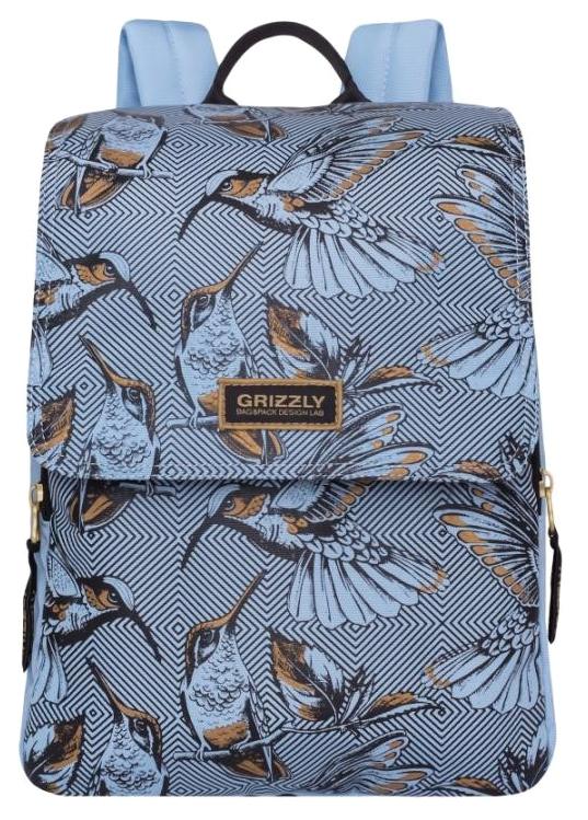 Купить Рюкзак школьный Grizzly RD-831-1 /4 голубой, Школьные рюкзаки и ранцы