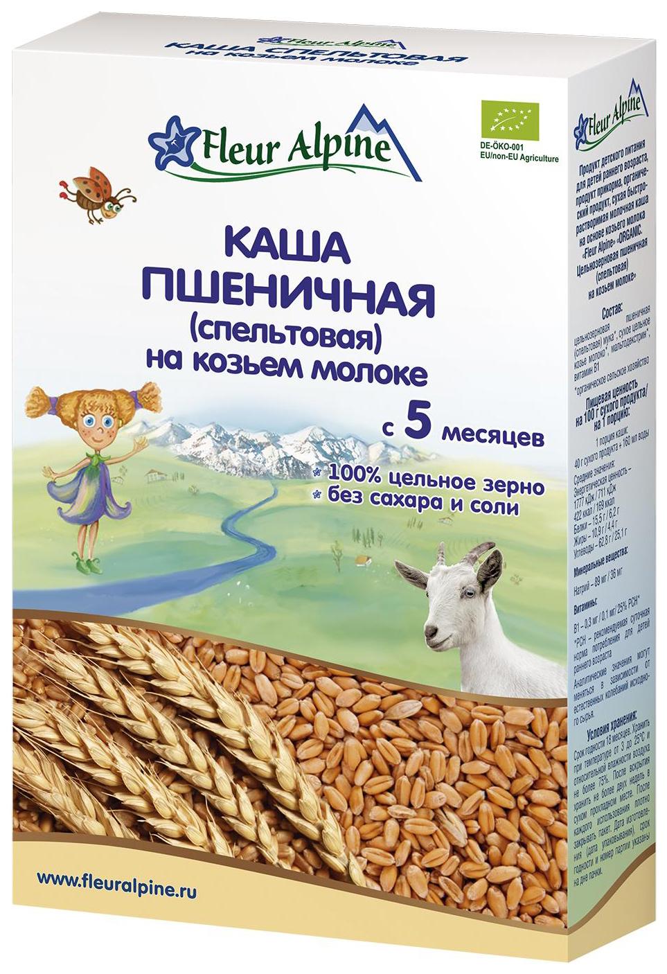 Каша молочная Fleur Alpine Органик Спельтовая на козьем молоке с 4 мес 200 г