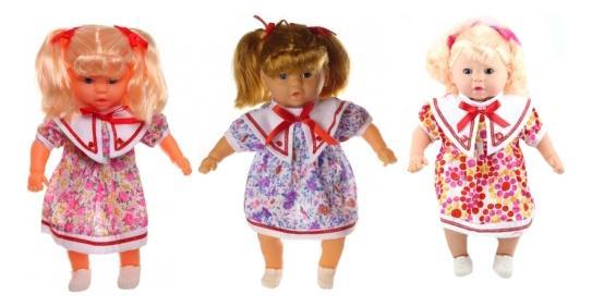 Купить Кукла Play Smart в платье с бантиком 46 см Д29321, PLAYSMART, Классические куклы