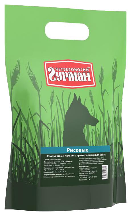 Каша для собак Четвероногий Гурман Рисовая, 1кг фото