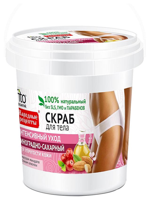 Скраб для тела Фитокосметик виноградно сахарный