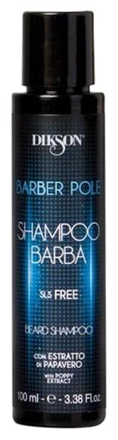 Купить Шампунь для бороды и усов Dikson Barber Pole 100 мл, Barber Pole Beard Shampoo