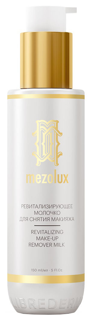 Купить Молочко для лица Librederm Mezolux Revitalizing Make-Up Remover Milk 150 мл