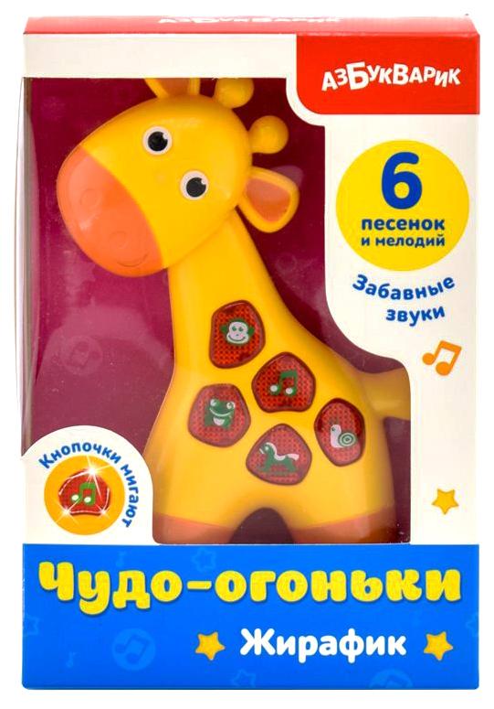 Развивающая игрушка Азбукварик Жирафик Чудо огоньки