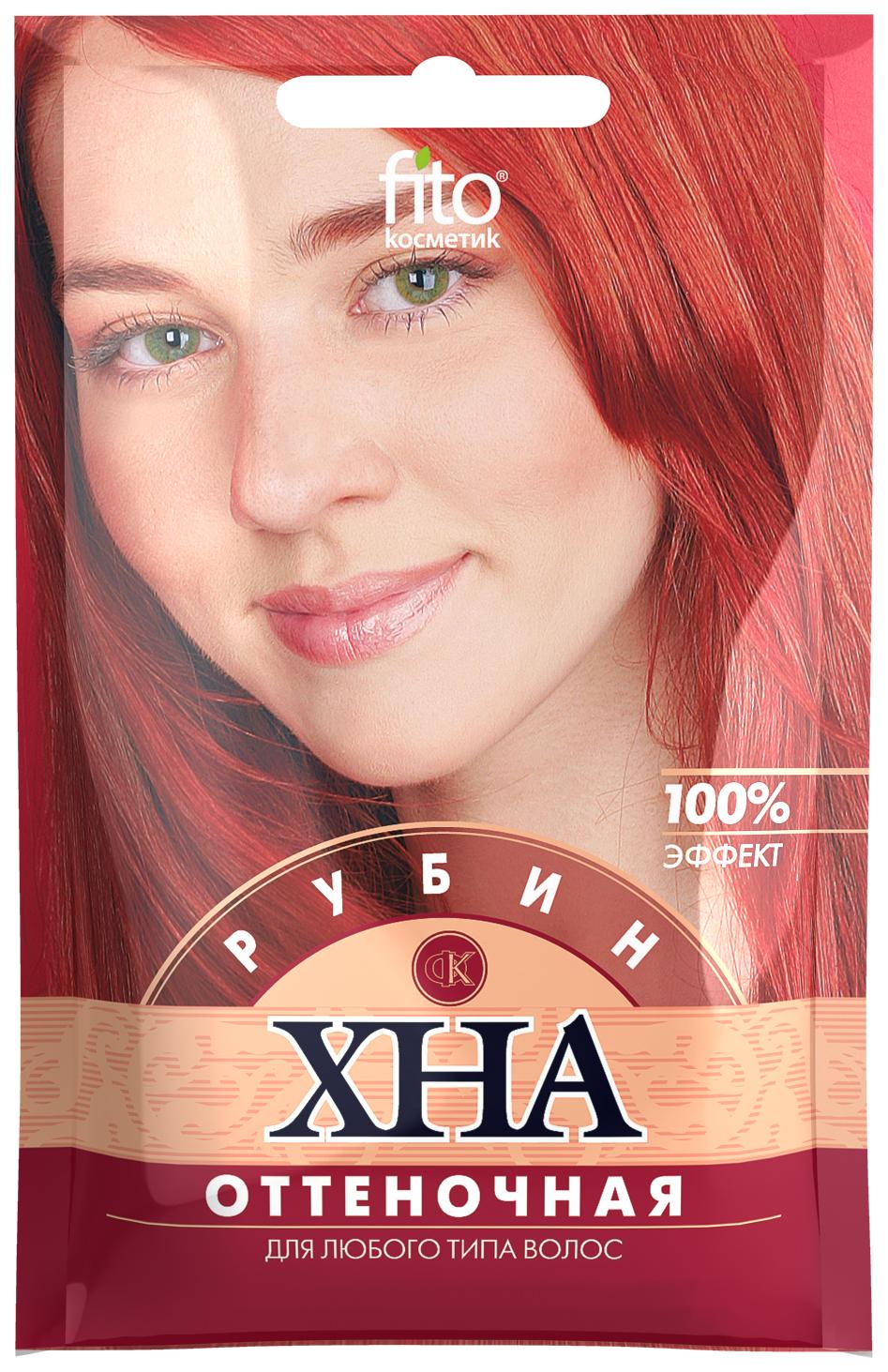 Краска для волос Фитокосметик Хна Оттеночная Рубин