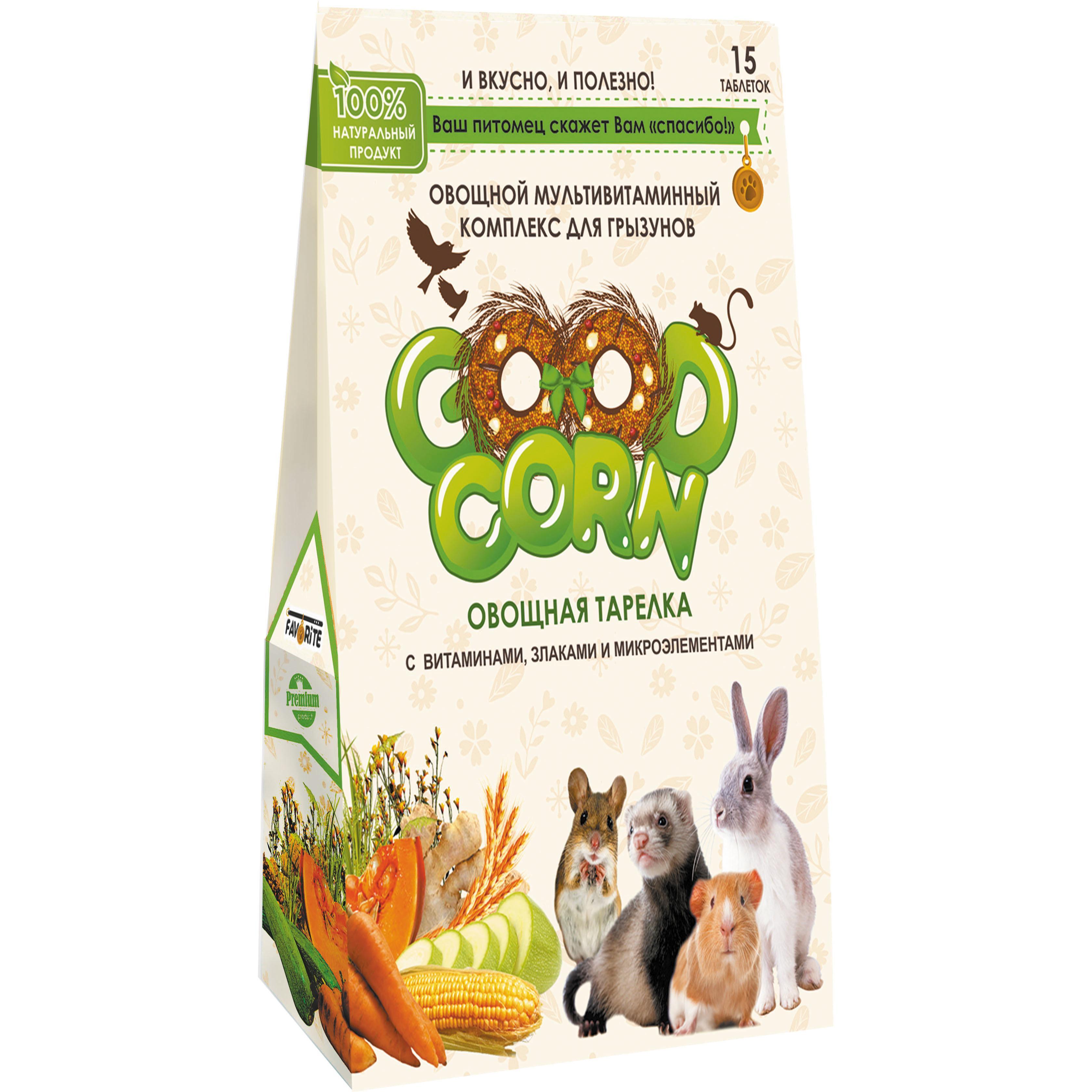 Витаминный комплекс для грызунов GOOD CORN,