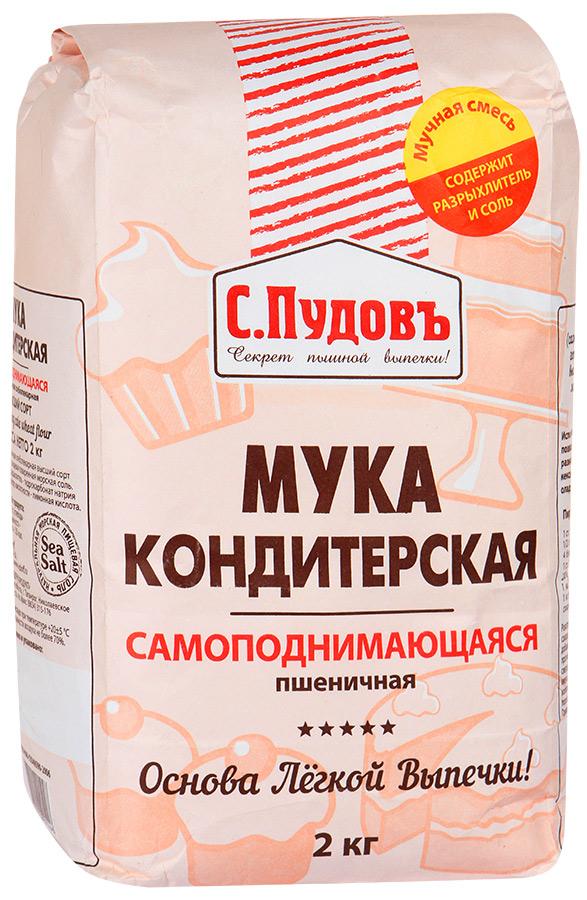 Мука С.Пудовъ пшеничная самоподнимающаяся 2 кг фото