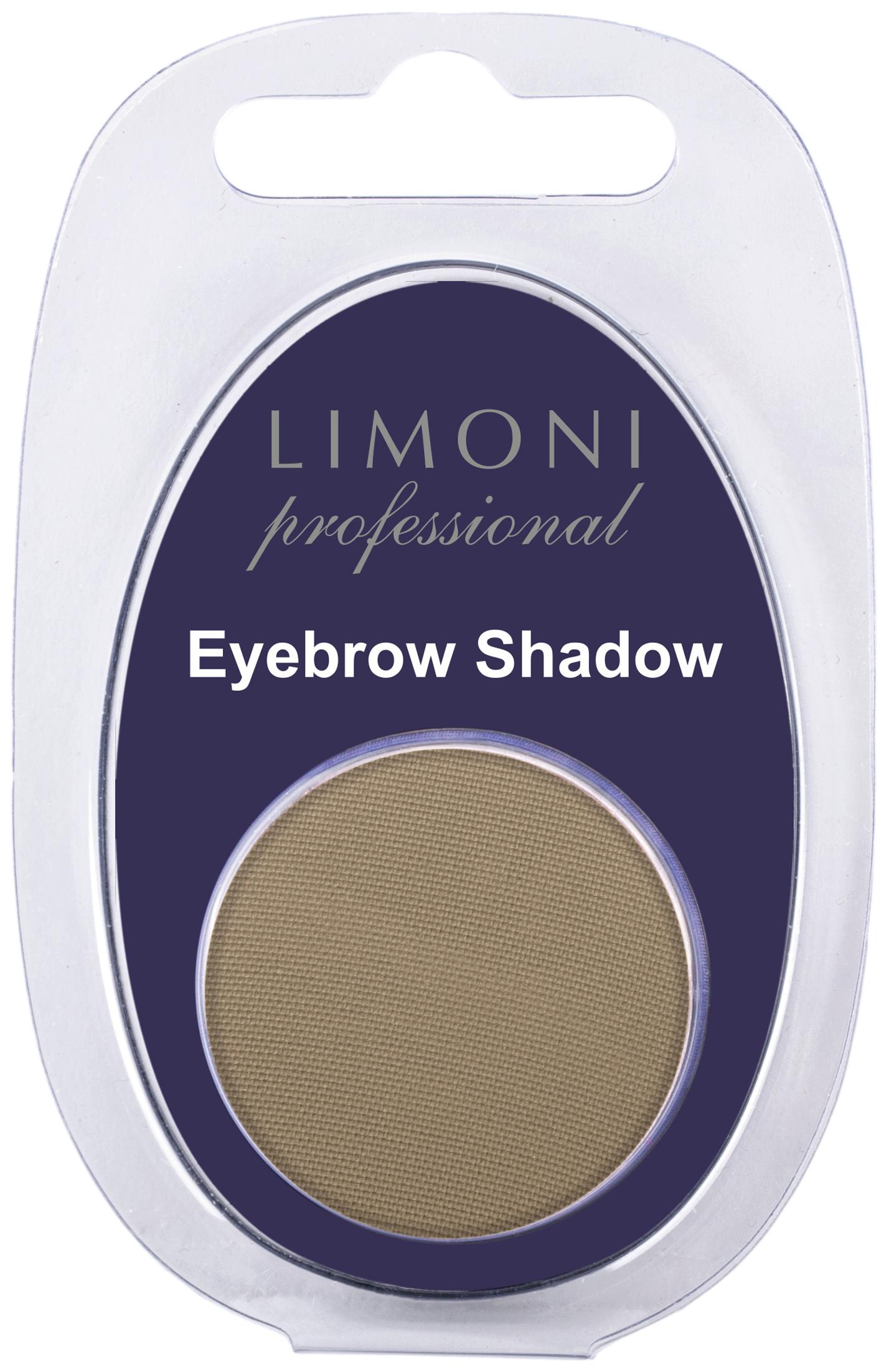 Тени для бровей Limoni Еyebrow Shadow 04