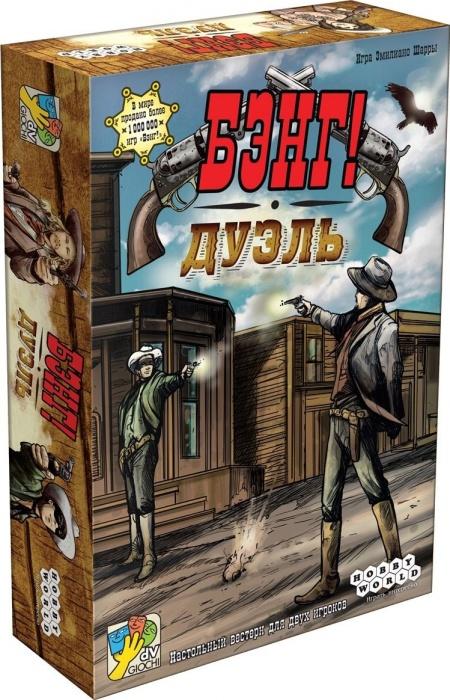 Настольная игра Hobby World Бэнг Дуэль 1549 фото