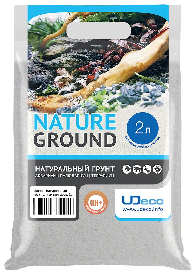Песок UDeco River Marble 0,2 0,5