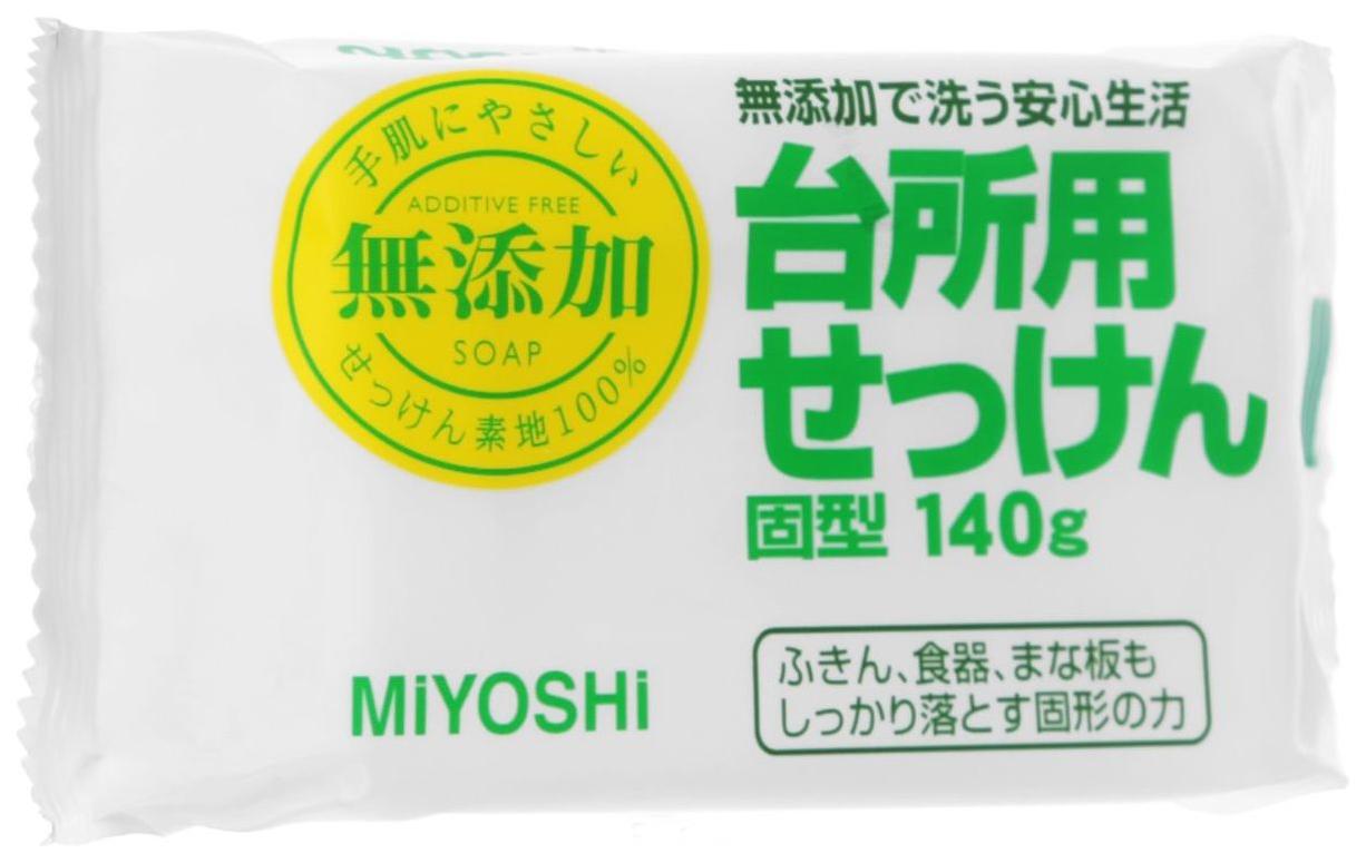 Мыло Miyoshi для стирки и применения