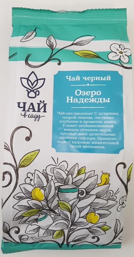 Чай черный Чай в Саду цейлонский премиальный озеро надежды 70 г фото