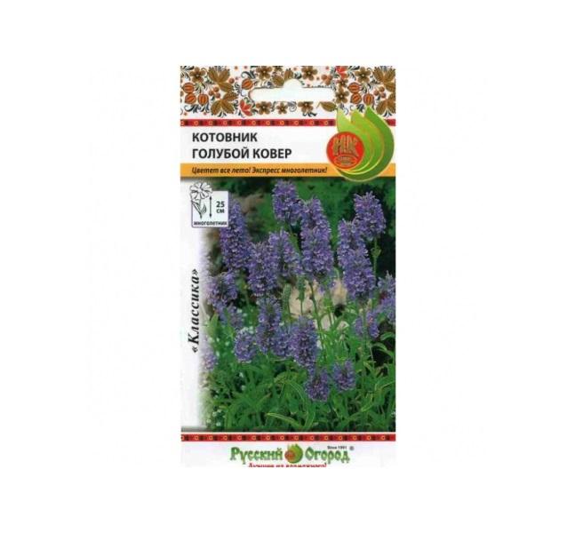 Семена Котовник Голубой ковер, 0,02 г Русский огород по цене 22