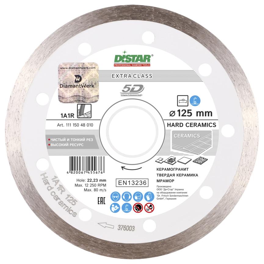 Диск отрезной алмазный DISTAR 1A1R Hard Ceramics 125 х 22,2 мм