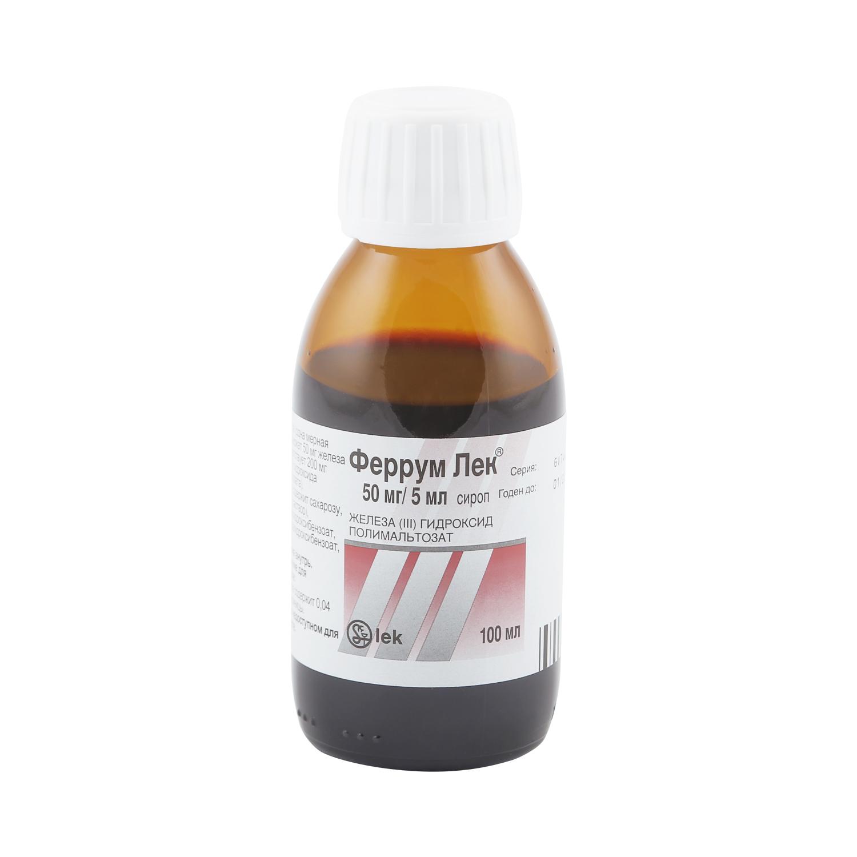 Феррум Лек сироп 50 мг/5 мл