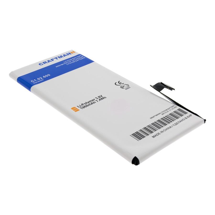 Аккумулятор для Apple iPhone 6S Plus 3050 mAh
