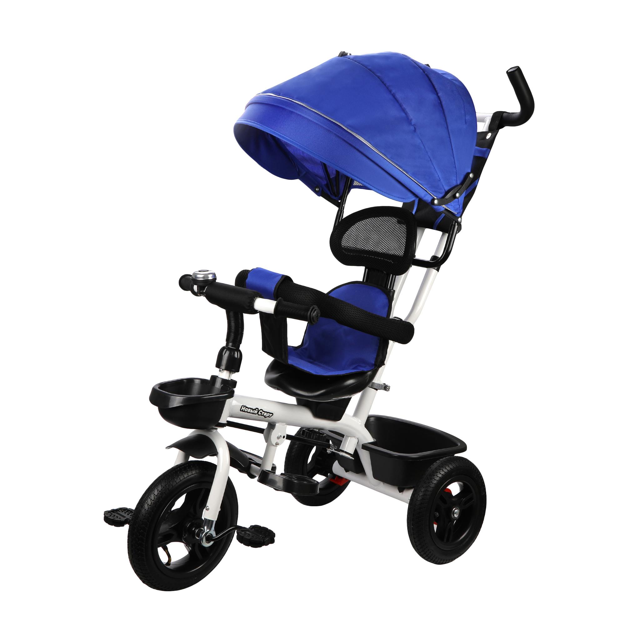 Купить Велосипед трехколесный Новый Старт 360° синий 641231, Наша игрушка, Детские велосипеды-коляски