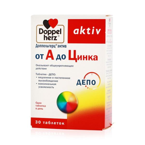 От А до Цинка, 1568 мг, 30 таблеток, Доппельгерц Актив фото