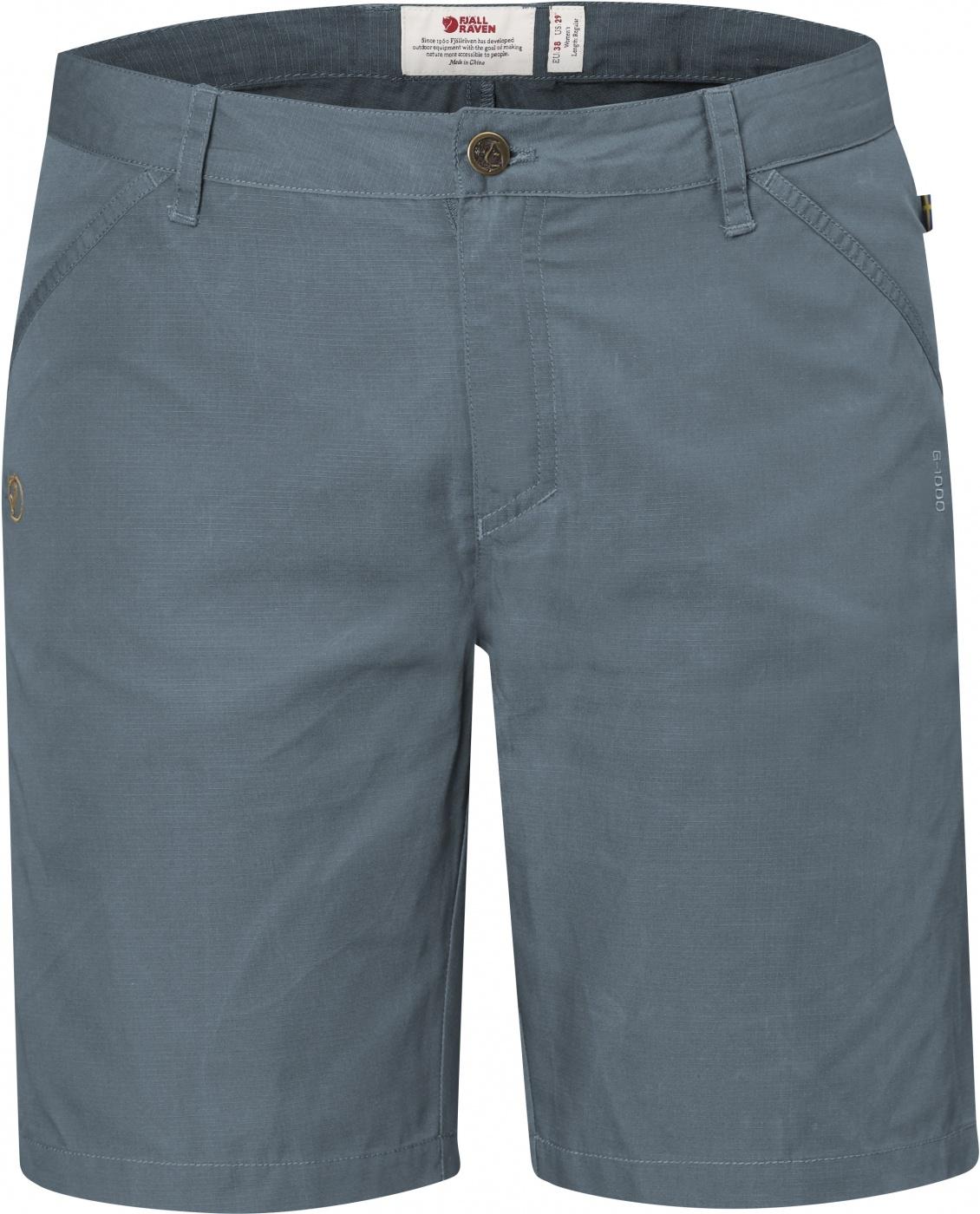 Спортивные шорты женские FjallRaven High Coast Shorts,