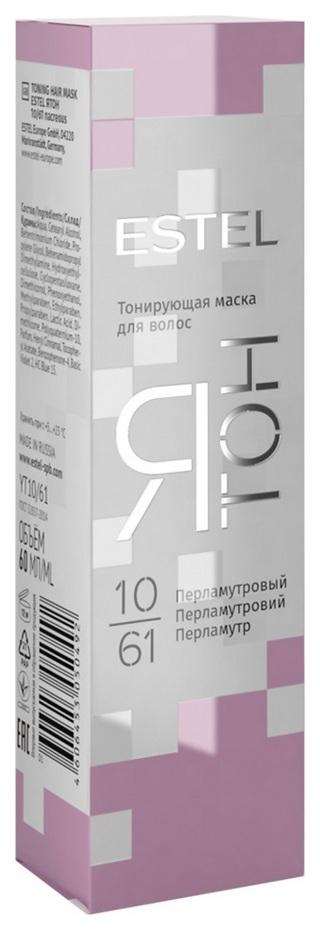 Тонирующее средство Estel Professional Я ТОН 10/61