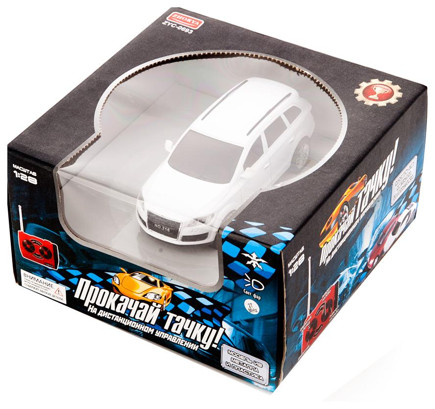 Купить Машинка пластиковая радиоуправляемая Zhorya Прокачай тачку М42383 в ассортименте, Игрушечные машинки