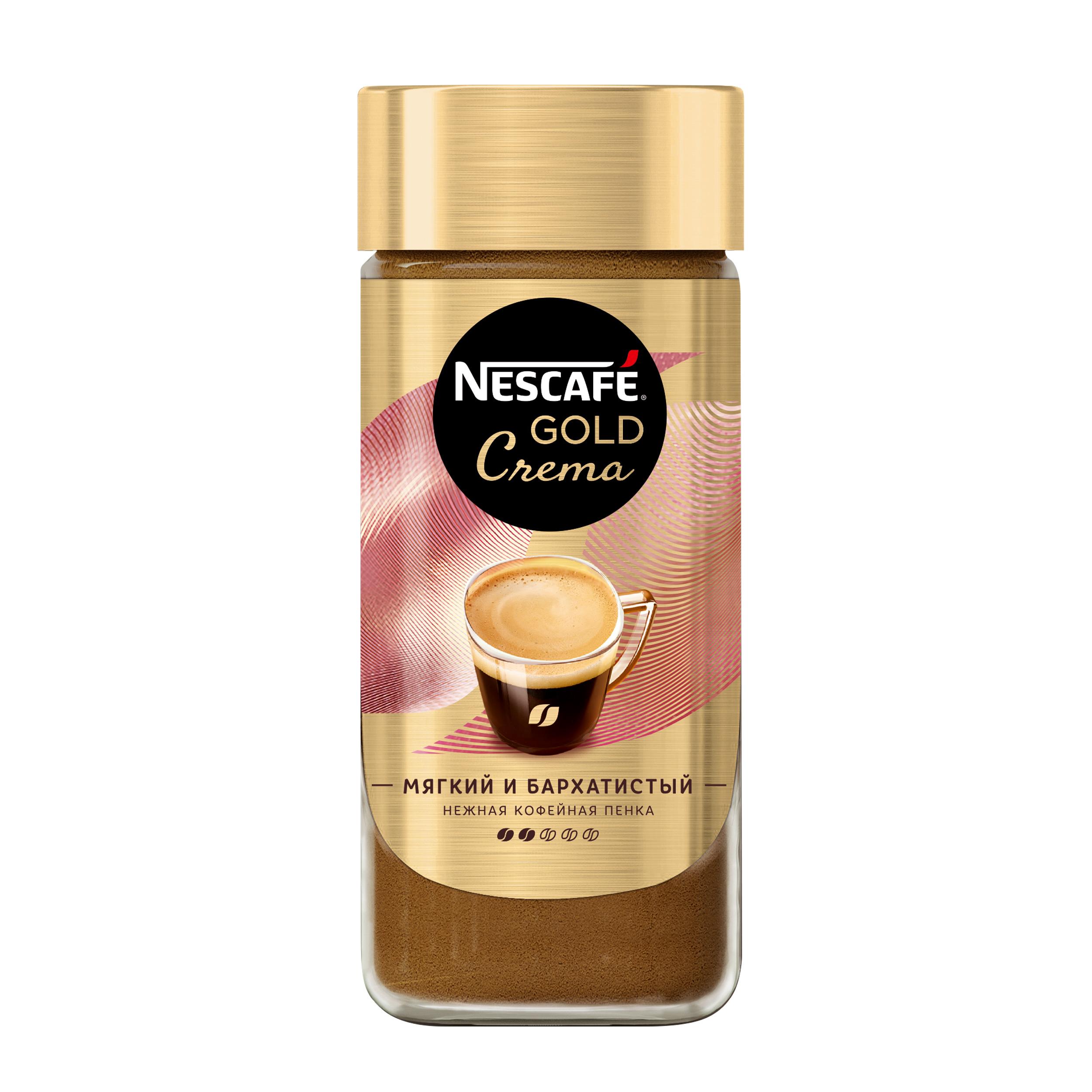 Кофе растворимый Nescafe gold crema стеклянная банка  95 г