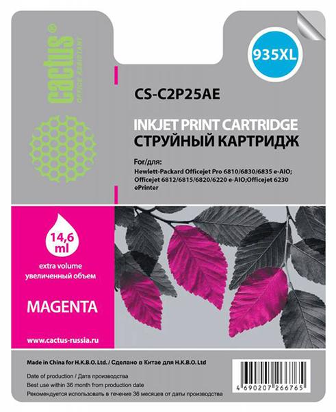 Картридж для струйного принтера Cactus CS-C2P25AE фото