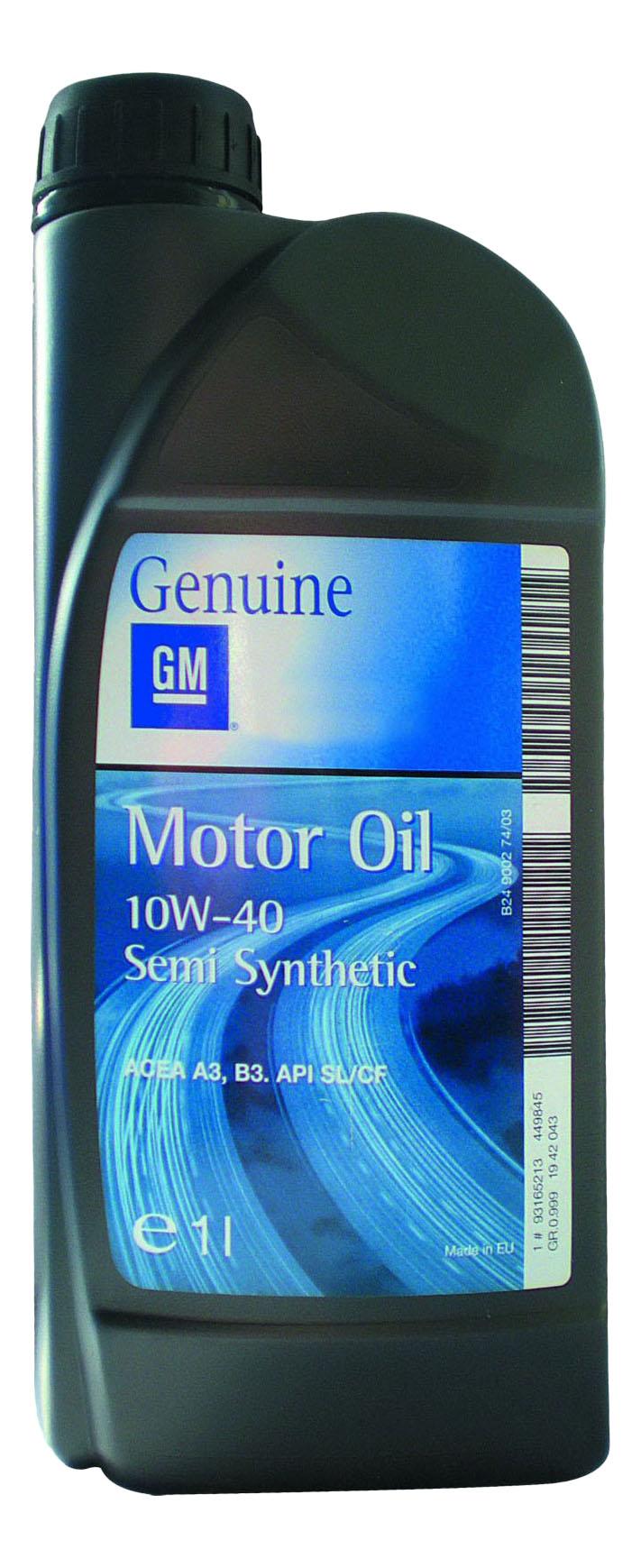Моторное масло General Motors Semi Synthetic