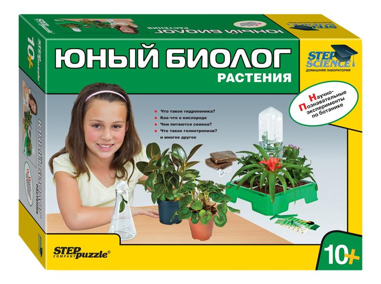 Игра развивающая Step Puzzle Домашняя лаборатория Юный биолог Растения