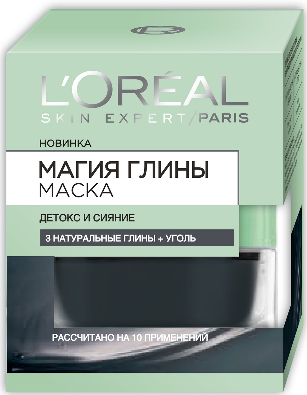 Маска для лица L\'Oreal Paris Магия глины Детокс и Сияние маска 50 мл