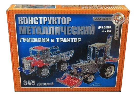 Конструктор металлический Десятое Королевство Грузовик и трактор